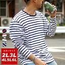 Tシャツ キングサイズ マルカワ ボーダー コロール シンプル