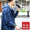 大きいサイズ メンズ パーカー 迷彩柄 フルジップ【キングサイズ 2L 3L 4L 5L マルカワ スウェット スエット カモフラ ジップ フード ミリタリー】