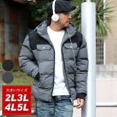 大きいサイズ メンズ 中綿 パーカー ジャケット【キングサイズ 2L 3L 4L 5L マルカワ フード アウター ブルゾン シンプル きれいめ 清潔感 無地】