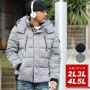 大きいサイズ メンズ 中綿 パーカー ジャケット ストレッチ カットソー 素材【キングサイズ 2L 3L 4L 5L マルカワ フード アウター きれいめ シンプル 清潔感 無地】