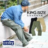大きいサイズ メンズ GERRY COSBY ジェリーコスビー 〜ツイル素材〜全3色 2L,3L,4L,5L,6L,7L,8Lカーゴポケット付き イージーパンツ マルカワ