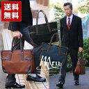 【ビジネスバッグ】メンズ ビジネスバッグ 通勤 出張 バッグ...