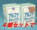 【アルファデトックス】簡単&お手軽90c×4個セット
