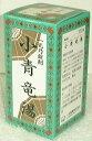 眠くならない花粉症薬【小青龍湯】漢方なのに鼻水がピタっと医薬品