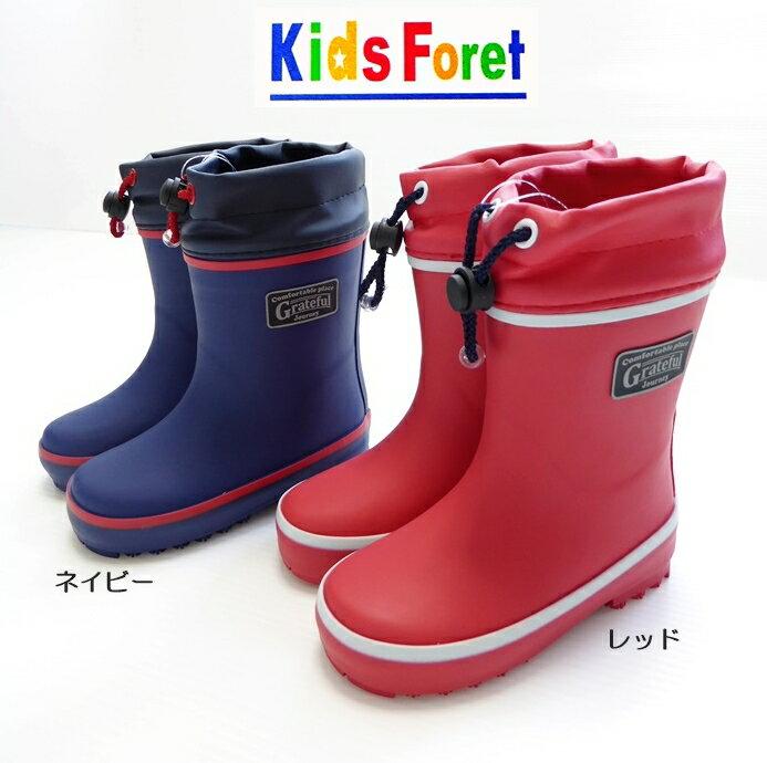 長靴キッズレインブーツ長ぐつレインシューズ雨靴ながぐつゴム13cm14cm15cm16cm17cm1