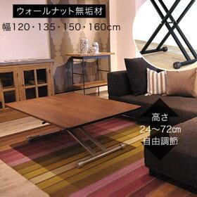 Xリフトテーブル(昇降テーブル)※幅が選べます(お値段は異なります)【送料無料】