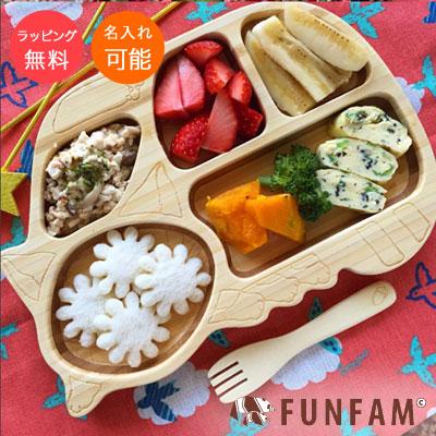 FUNFAM(ファンファン)×スタジオジブリ【と...の商品画像