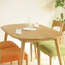 クローバーRI 楕円 ダイニングテーブル 幅150 無垢 オーク 北欧【送料無料】【ポイント10倍】【テーブルのみになります。チェアは別売りです】[ダイニングテーブル 楕円 丸テーブル リビング 食卓 北欧]