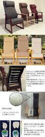 POSA(ポーザ)ハイタイプハイバックアームチェア※サイズ・フレーム・座面色をお選びください。【受注生産】【送料無料】【国産家具】[チェアータモ材イス椅子ハイバック健康椅子]