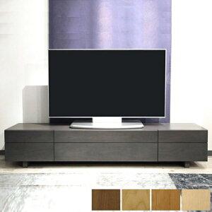シルヴィオ テレビ台 おしゃれ テレビボード 完成品