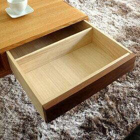 シンフォニーリビングテーブル※サイズが2種類ございます。