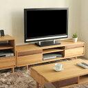 KWシリーズ テレビ台 テレビボード 125 150 180 AVキャビネット[ ローボード 無垢 北欧 ウォールナット ]【在庫分即出荷可能】※サイズにより価格・送料が変更。ご注文後当店より正しい金額をメールします。