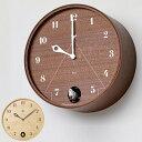 レムノス カッコー時計 パーチェ※サイズによりお値段が異なります。当店より正しい金額をメールします。【L/ブラウン在庫あり】【楽ギフ_包装】【送料無料】