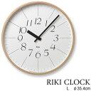 レムノス 壁掛け時計 掛け時計 リキクロック RIKI CLOCK(Lサイズ・細字)【送料無料】【在庫あり】【あす楽対応】