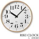 レムノス 壁掛け時計 掛け時計 RIKI CLOCK(Lサイズ・太字)【次回2月上予定(1)1-10】【送料無料】【●】WR-0401L-103