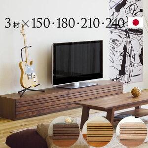 オルバ テレビ台 テレビボード ローボード ウォールナ