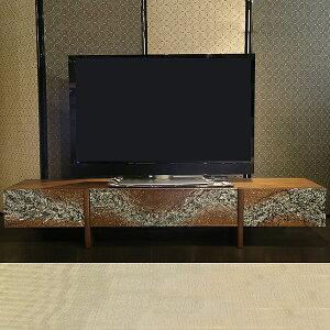 アートテレビボード 200 ウォールナット材 ローボード