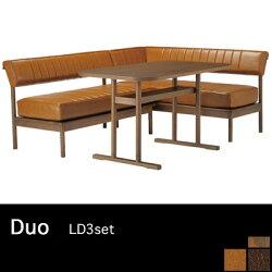 DUO(デュオ) リビングダイニングテーブル ソファ3点セット