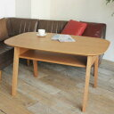 JAM(ジャム)LDテーブルリビングダイニングテーブル ※高さ66cm(低め) 幅120【送料無料】【国産家具】