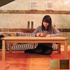 Bran(ブラン)暖卓120テーブルこたつ