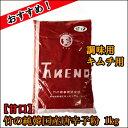 竹の 純韓国産唐辛子粉 1kg