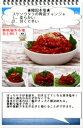 チャンジャ(たらの塩辛) 400g【韓国産】