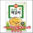 【宗家(ジョンガ)】ベッキムチ(水キムチ) 500g
