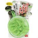 サンベルム キッチンスポンジ めちゃ泡食器クリーナー グリーン K57703