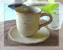 おうちでカフェ♪blu panchino カップ&ソーサー