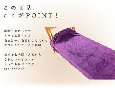 �ڹ������ĥޥ�����ե����С�����4�����å�(����30mm)������̵��!!������/���ĥ��å�/��/������/������/����/�����ӥ�/���Ĵ���/�դȤå�/����/�ۤ��꤬�Фˤ���/����̵��/�դȤ�/����/����������/������/�����ɽ��ɥ��˵۴�®��/�ե���ϡ���˥�
