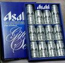 ショッピングビール アサヒ スーパードライ缶ビールセット(AS-3N)  包装 ギフト のし 包装 ギフト