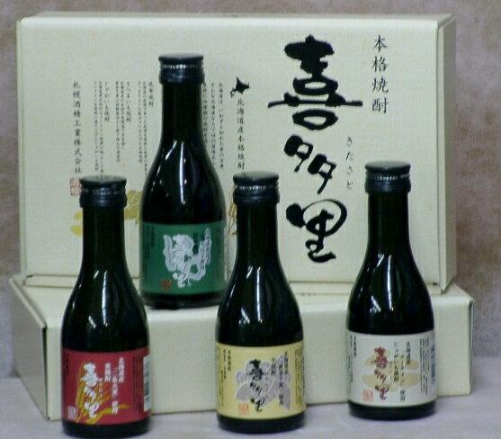 喜多里(きたさと) 四味彩々 ギフトの商品画像