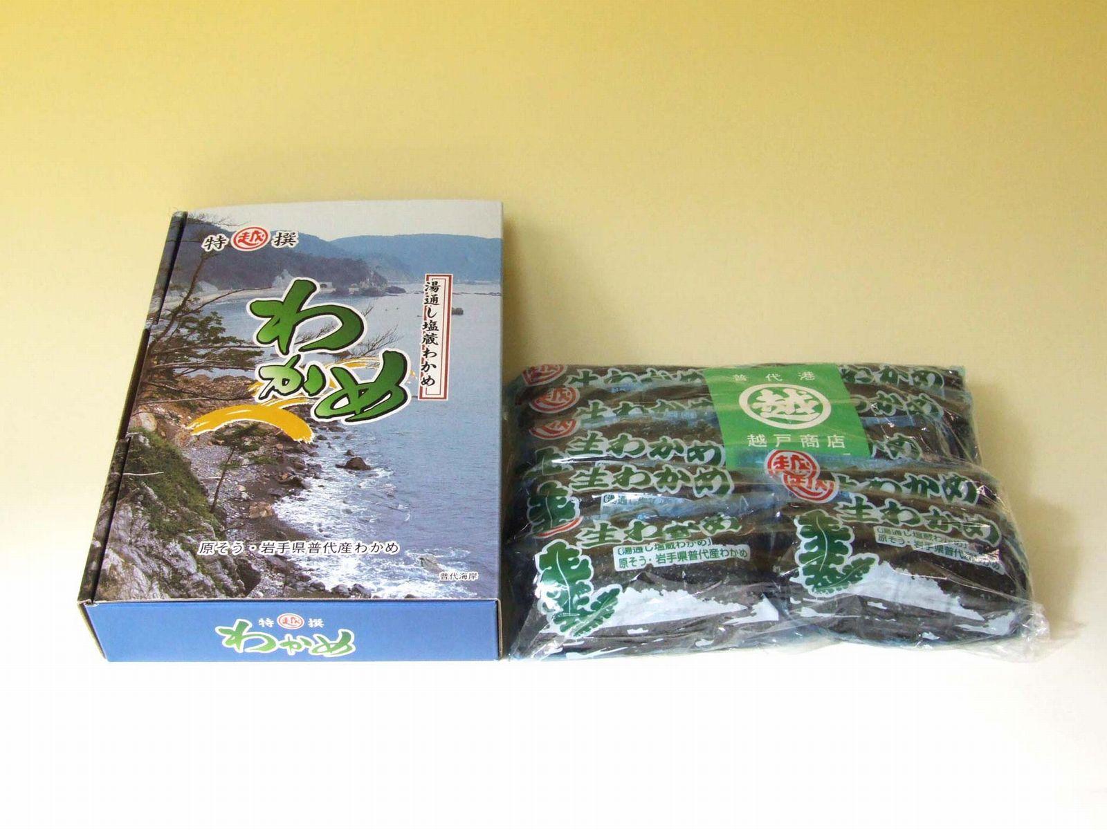 北三陸産湯通し塩蔵わかめ小袋で使いやすい100g...の商品画像