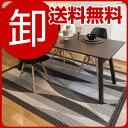 高級アートデザインラグスミノエ ウーリーウェーブ約 220×250 cm【送料無料】【メーカー直送品】【安心の日本製】