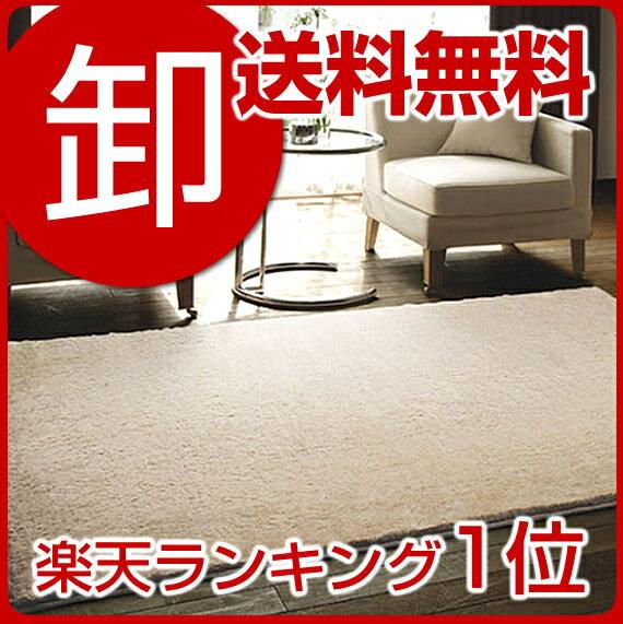 ラグマット&カーペットホットカーペットカバー対応高級フェイクファーラグラックスファー NE…...:marukura:10000320