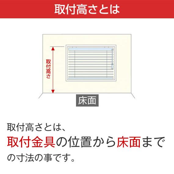 タチカワブラインド シルキー ビジュアルカラー...の紹介画像3