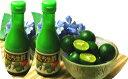 すだちのさわやかな酸味と香り自然まるごと瓶詰めすだち酢(果汁100%)...