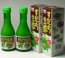 すだち酢(果汁100%)180ml×2本入り【中箱付き】