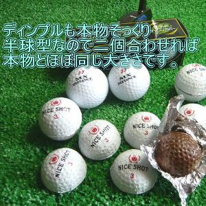 半球型ゴルフボールチョコレート 業務用1kg