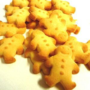 ジンジャーマンクッキー