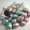 アーモンドボールチョコレート