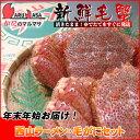 年末年始先行予約 北海道産 活毛がに350g×2尾&札幌ラーメン 西山5食セット!釧路/えりもなど旬なカニを北海道直送!