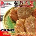 お歳暮特集!北海道産 活毛がに350g×2尾&札幌ラーメン すみれ4食セット!釧路/えりもなど旬なカニを北海道直送!