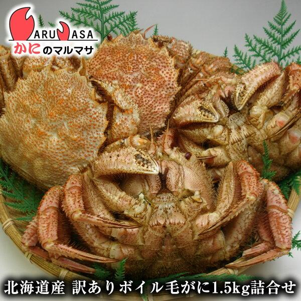贈り物 ギフト 毛ガニ あす楽【北海道産 冷蔵 ...の商品画像