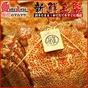 北海道 蟹 アイテム口コミ第10位