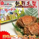 北海道産 活毛がに350g×2尾&旭山動物園ラーメン3食セット!釧路/えりもなど旬なカニを北海道直送!