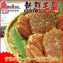 北海道産 活毛がに350g×2尾&札幌ラーメン すみれ4食セット!釧路/えりもなど旬なカニを北海道直送!