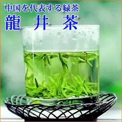 中国茶 緑茶西湖龍井茶(緑茶)50gお試しサイズ♪茶葉 お試し 中国緑茶 龍井中国茶専門店 マルメロRCP 10P02jun13送料無料