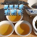 中国茶【鳳凰単叢 蜜蘭香200g】ほうおうたんそう中国茶 烏龍茶 茶葉 通販 ウーロン茶業務用サイズ中国茶専門店マルメロ送料無料