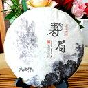 中国茶 2018年 白茶 (福鼎大白茶 寿眉 茶餅)1枚350g福建白茶 しろちゃ送料無料 通販 販売店 茶葉中国茶・台湾茶専門店マルメロ